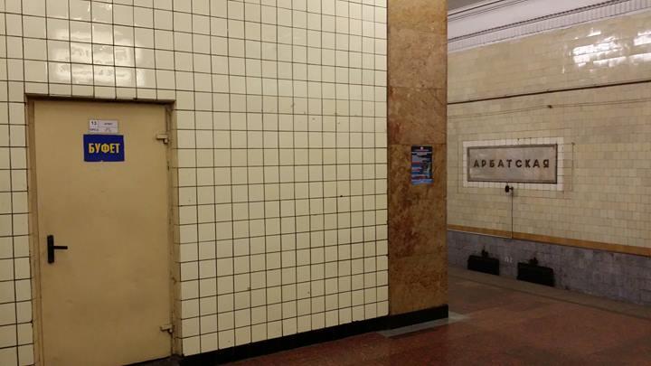 Как пообедать прямо в метро Москвы? Секретные точки общепита