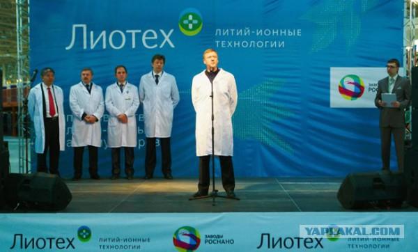 Новосибирский завод «Роснано» обанкротился
