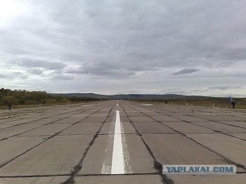 Военные аэродромы Севера и Дальнего Востока