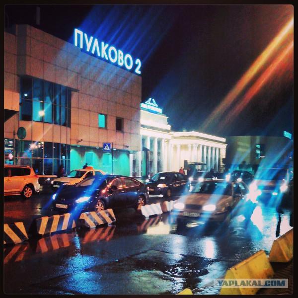 Как я в Россию ездил