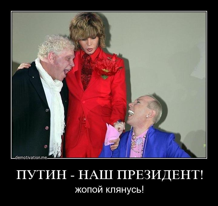 Мы благодарны Европарламенту за усилия, прилагаемые в освобождении Савченко, - МИД - Цензор.НЕТ 7771
