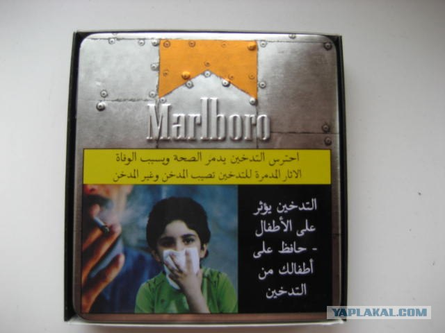 vogue cigarettes low price