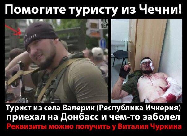 Террористы обстреляли Счастье из различного вооружения. Ранен мирный житель, - Москаль - Цензор.НЕТ 5491