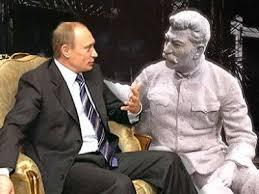 Должности президента не будет. Путин станет главой Государственного Совета