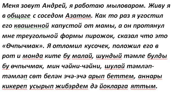 В Татарстане прошла масштабная спецоперация против экстремистов «Таблиги Джамаат»
