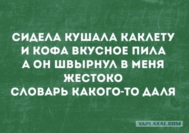 http://s00.yaplakal.com/pics/pics_original/6/6/1/11053166.jpg