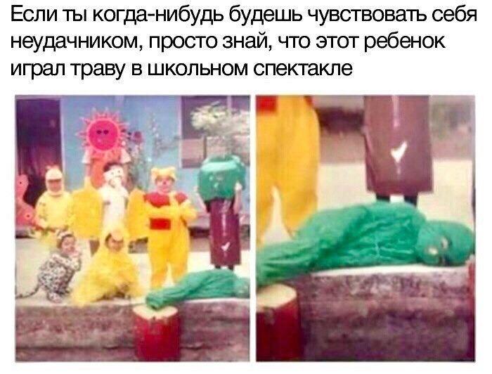 http://s00.yaplakal.com/pics/pics_original/6/6/1/13416166.jpg