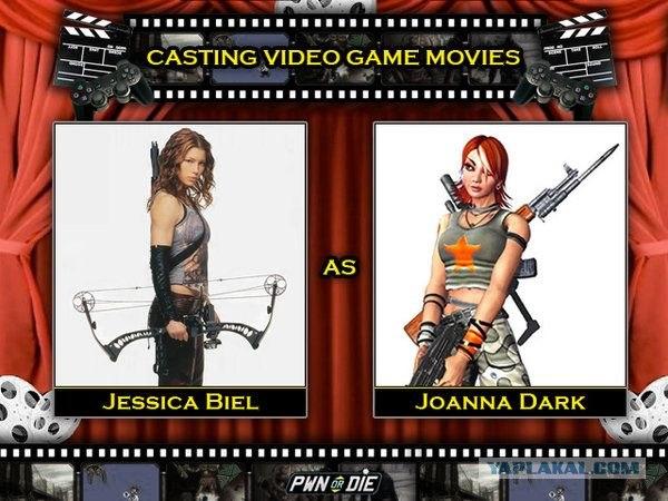 Кастинг для будущих фильмов снятых по видеоиграм
