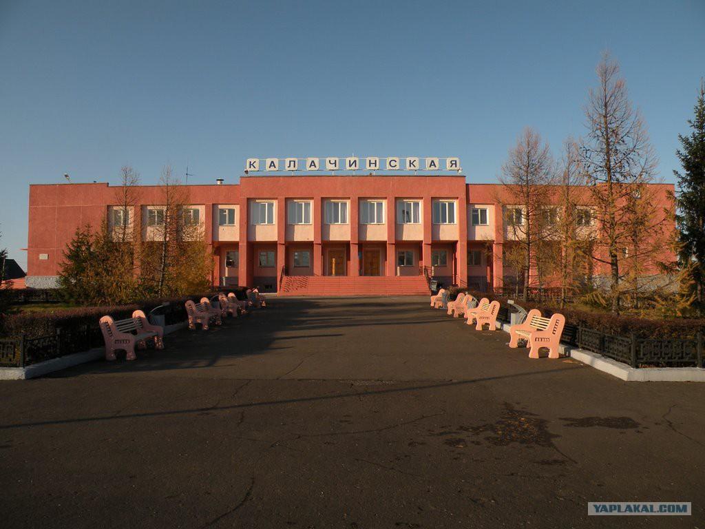 термобелье замечательно погода в калачинске на декабрь высокой