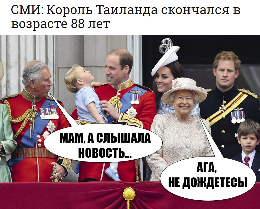 Анекдоты Про Королев