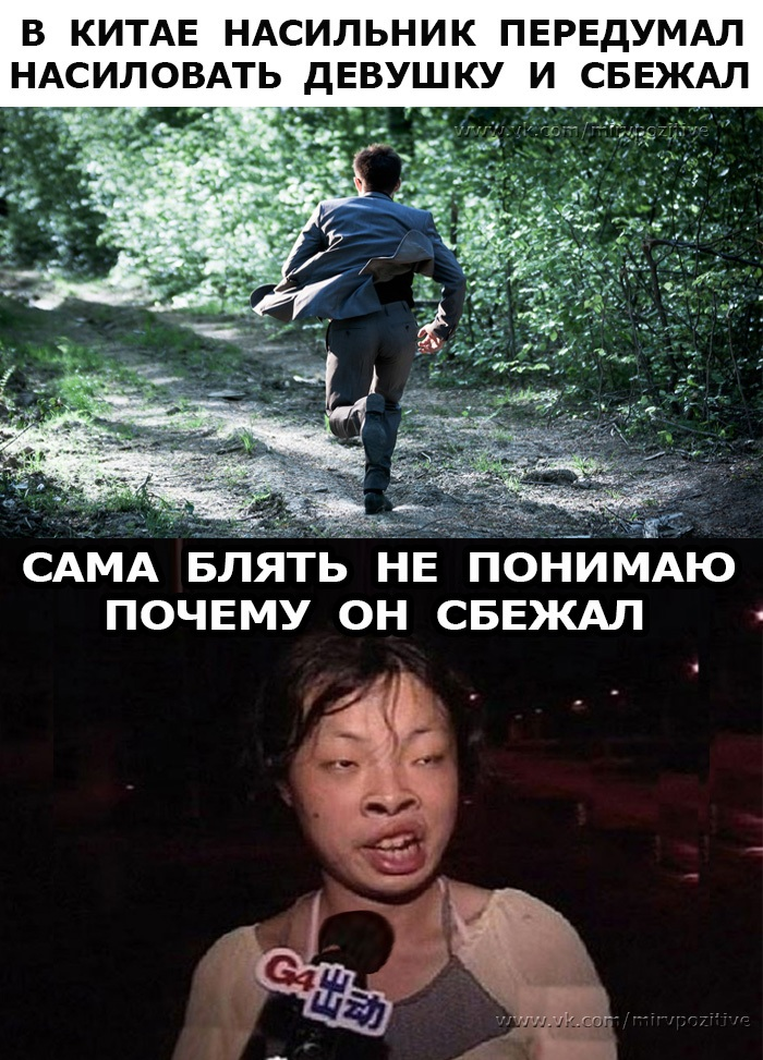 http://s00.yaplakal.com/pics/pics_original/6/6/2/13128266.jpg