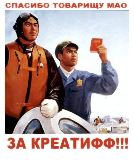 Прикольные старые рабочие плакаты бесплатно или другие фото прикол
