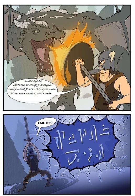картинки драконов прикольные: