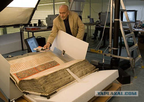 Самая тяжелая книга в мире