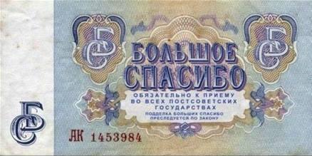 Трезвый фанерный Григорий Лепс