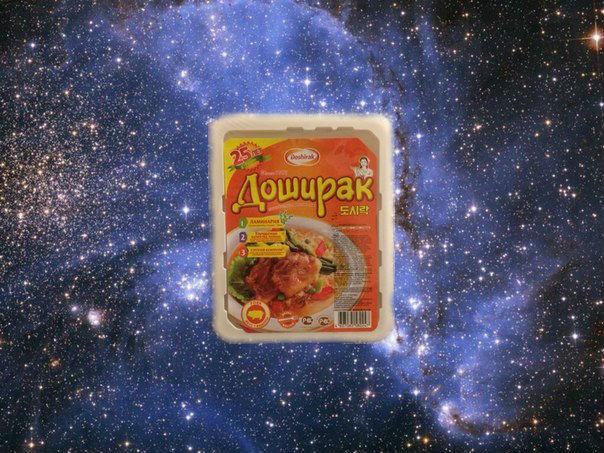 Смешные слайды про всем известную пищу богов