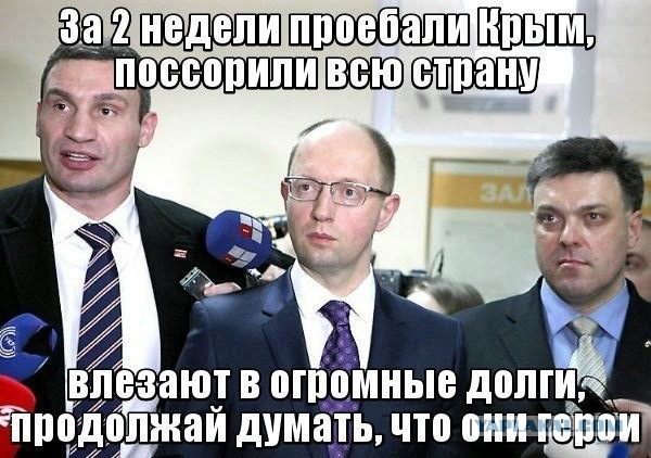 Парубий рассказал, почему идет на выборы Рады вместе с командой Яценюка - Цензор.НЕТ 7623
