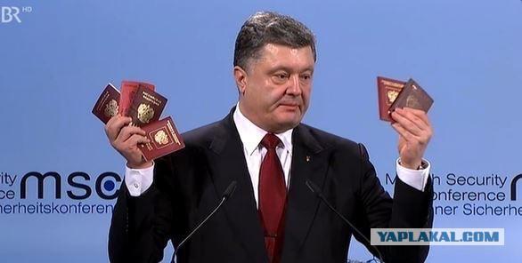 Порошенко: Россия помогла свергнуть Януковича