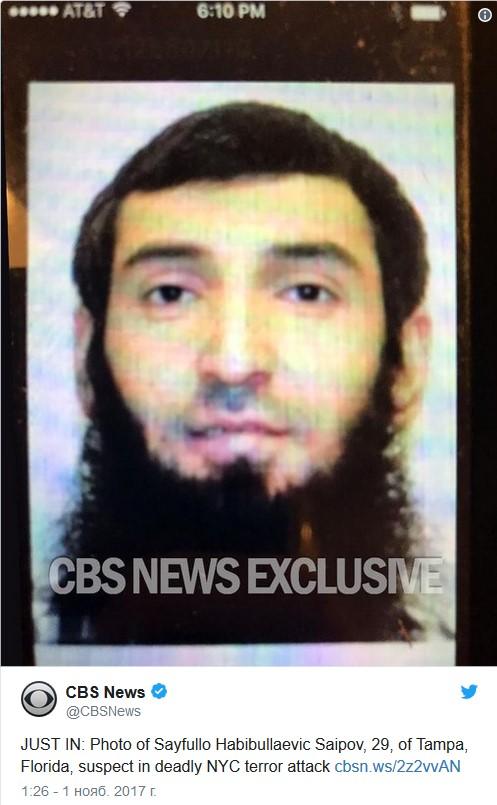 Подозреваемым в исполнении теракта в Нью-Йорке оказался уроженец Узбекистана