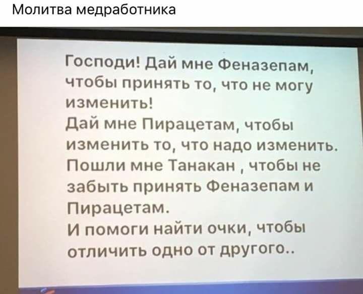 http://s00.yaplakal.com/pics/pics_original/6/6/6/11305666.jpg