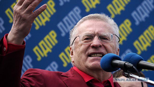 Жириновский объяснил, почему депутаты не могут получать 30 тысяч рублей