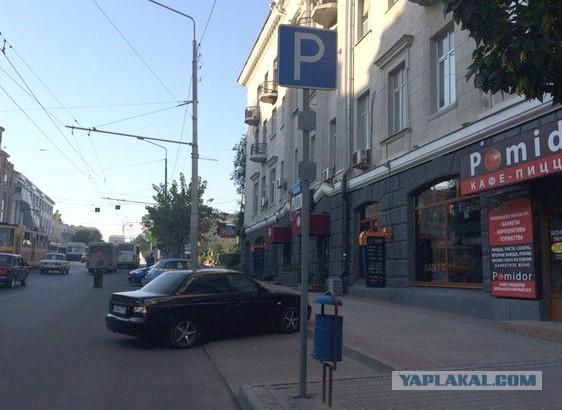 Жителя Ростова-на-Дону оштрафовали за парковку