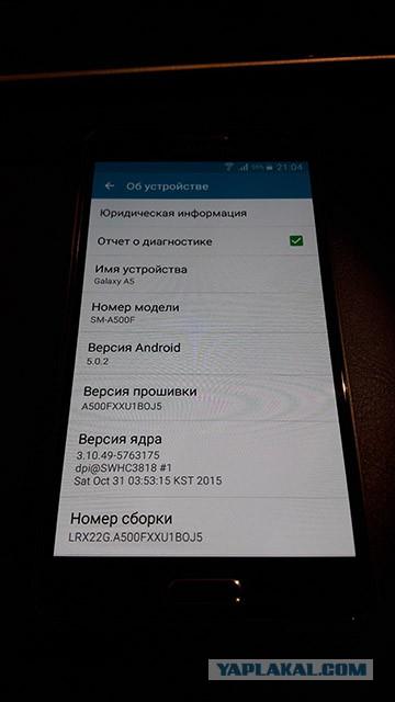Продам Samsung Galaxy A5(Москва)