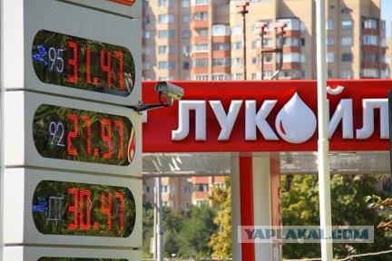 Не повышайте цен на бензин!