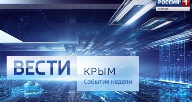 «Вести.Крым» и «Россия 24» удалили видео с записями камер из керченского колледжа. Анонсированы увольнения