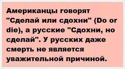 http://s00.yaplakal.com/pics/pics_original/6/6/8/11410866.jpg