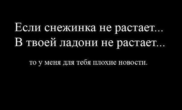 http://s00.yaplakal.com/pics/pics_original/6/6/8/12691866.jpg