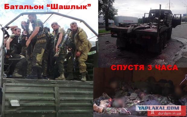 """""""Киборги"""" перешли в контратаку. Новый терминал Донецкого аэропорта под украинским контролем, - Бутусов - Цензор.НЕТ 2198"""