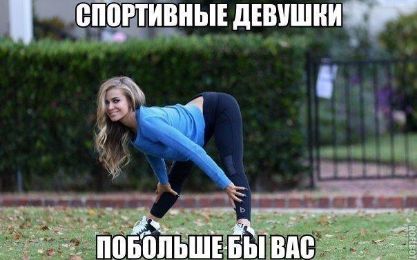 на картинке девушка занимается спортом ногами