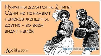 Профессор Сергей Савельев: женщины, почему они другие