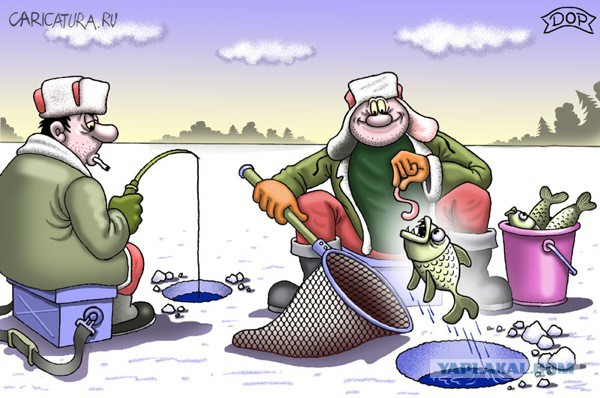 приколы хохлы на рыбалке
