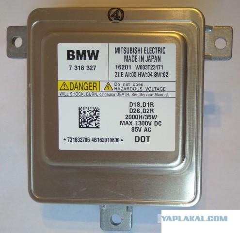 Блок розжига BMW 1 series F20