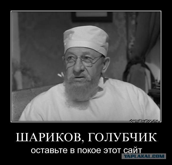 """""""Самопомич"""" будет голосовать против внесения изменений в Конституцию, - Березюк - Цензор.НЕТ 9915"""