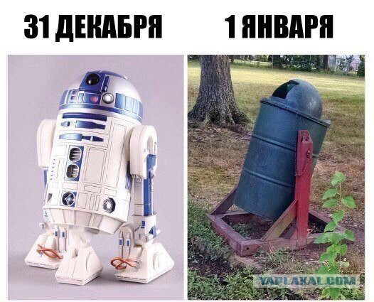 http://s00.yaplakal.com/pics/pics_original/6/7/1/10758176.jpg