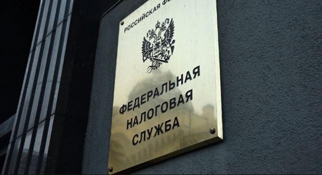 С 1 июля в налоговая получит полный контроль над счетами россиян.