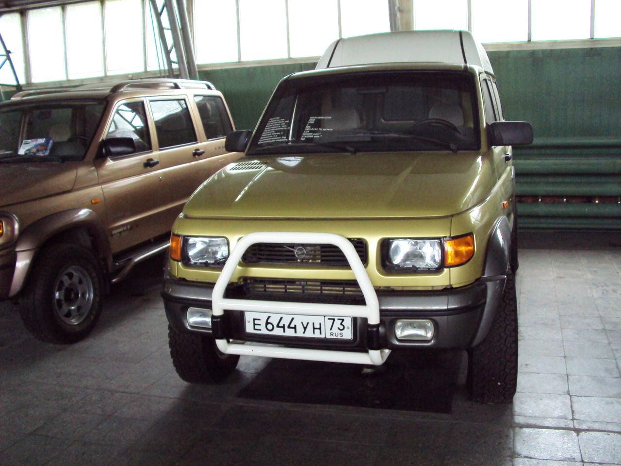 post 3 13128351459549 Завод УАЗ
