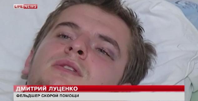 Сайт 1 городской больницы петропавловск