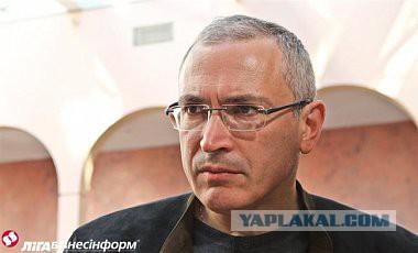 Ходорковский призвал россиян к забастовкам против