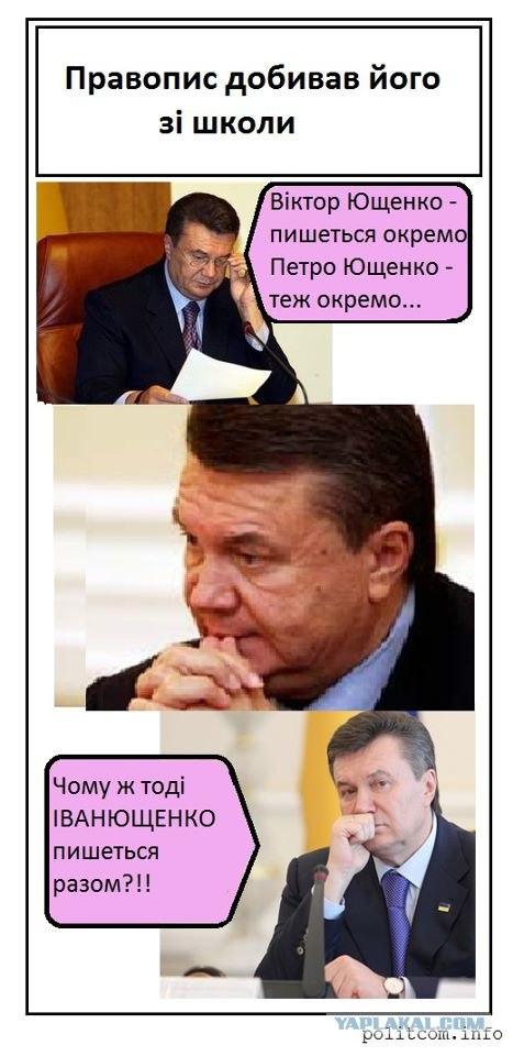 "Юра Енакиевский подал в суд на главреда ""Цензор.НЕТ"" Юрия Бутусова - Цензор.НЕТ 4431"