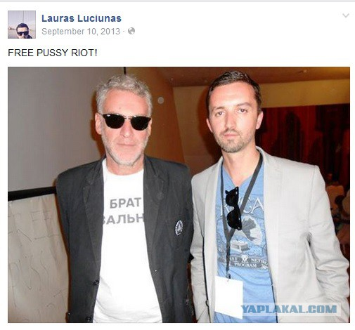0 пунктов на Евровидении от Литвы России...