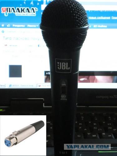 Микрофон JBL E50S