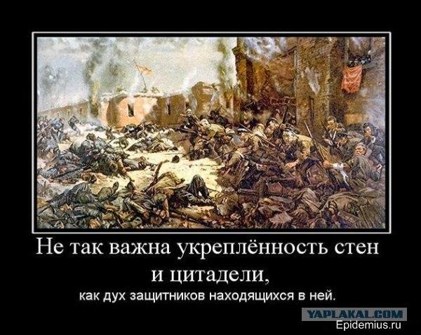 Историю не стоит переделывать