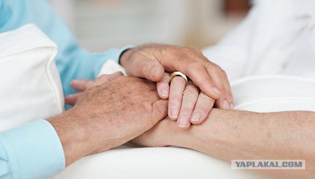Пенсионеры прожившие вместе 65, одновременно ушли из жизни
