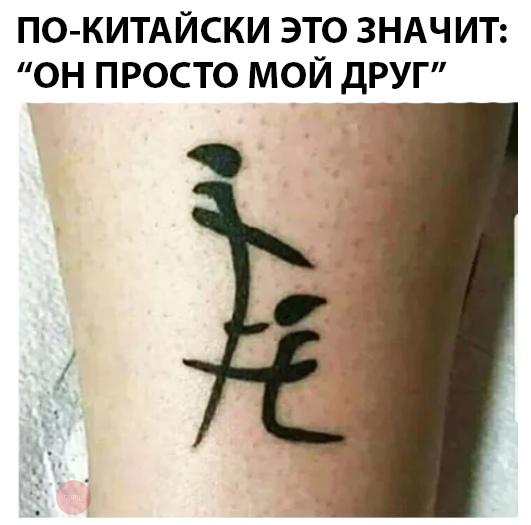 http://s00.yaplakal.com/pics/pics_original/6/7/4/11981476.jpg