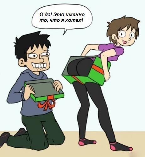 Простой подарок