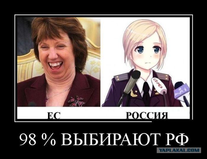 Украинские целки ебутса 28 фотография